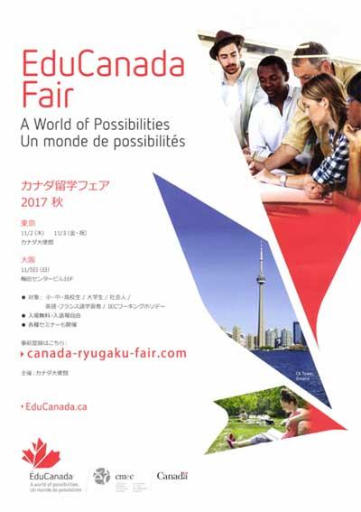 cana-fair