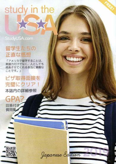 Study-USA